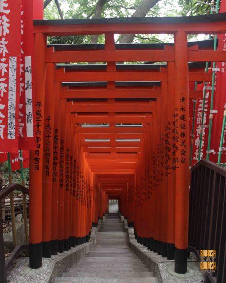 hie-shrine