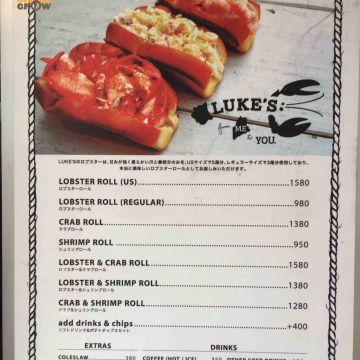 lukes-lobsters-tokyo-menu
