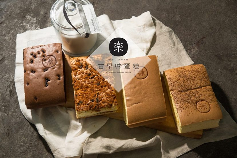 Japanese Bouncy Cake Recipe: 16 New Cafes And Takeaway Shops In Apr 2017