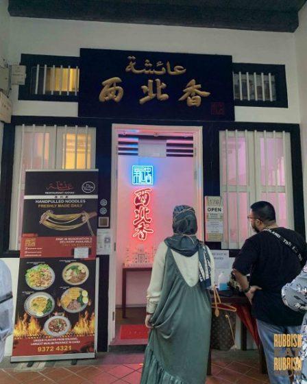 Restaurant Aisyah 西北香 Telok Ayer Muslim Owned Halal Restaurant Scores Big With Sibei Xiang Xinjiang La Mian Hand Pulled Noodles Rubbish Eat Rubbish Grow