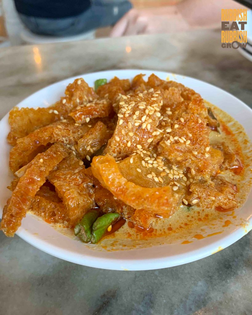 anson town bistro - curry pig skin